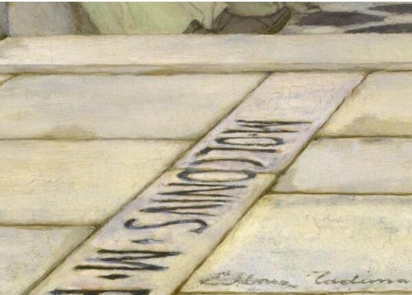 Альма-Тадема сэр Лоуренс, The vintage Festival,  фрагмент «Плита с надписью «Молкониус М.» и автограф художника»