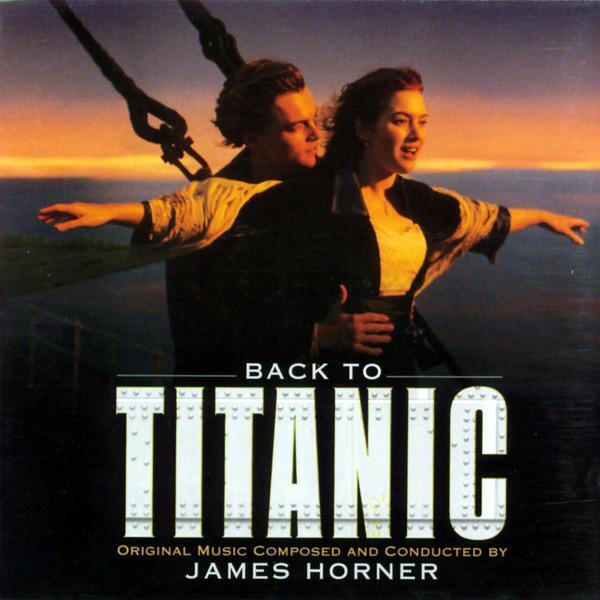 Обложка саундтрека к фильму