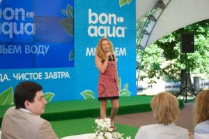 Что может быть лучше для здоровья, чем чистая вода? Участвуйте в программе «Мы пьем воду» от BonAqua!