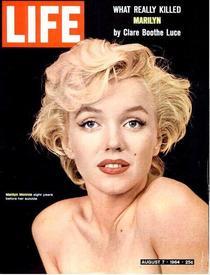 Секс-символ 1950-х - Мэрилин Монро.