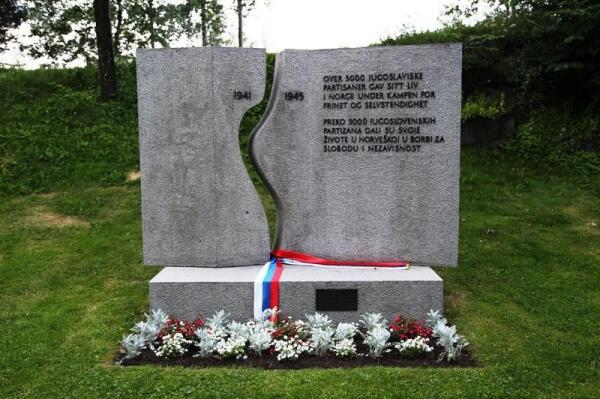 3000 югославов отдали свою жизнь за свободу и независимость Норвегии