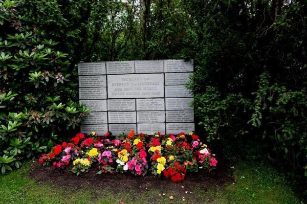 Памятник шведским военнослужащим, погибшим во время войны в Норвегии