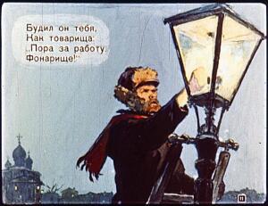 Севастополю не хватает электричества для освещения улиц - Цензор.НЕТ 9532
