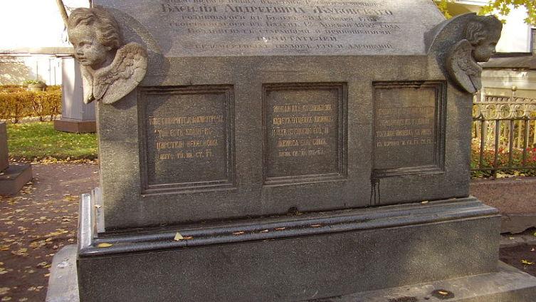 Надгробный памятник на могиле В. А. Жуковского в некрополе мастеров искусств Александро-Невской Лавры