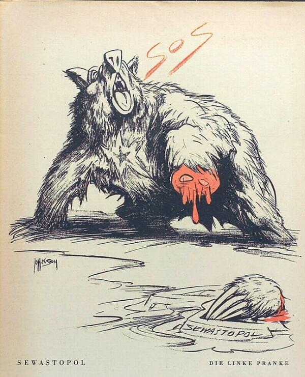 Немецкая карикатура 1942 года по поводу утраты СССР Севастополя.