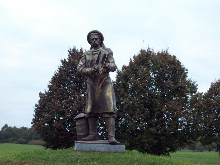 Памятник Петру Прокоповичу