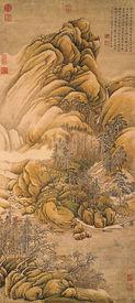 Копия с картины Ван Вэя