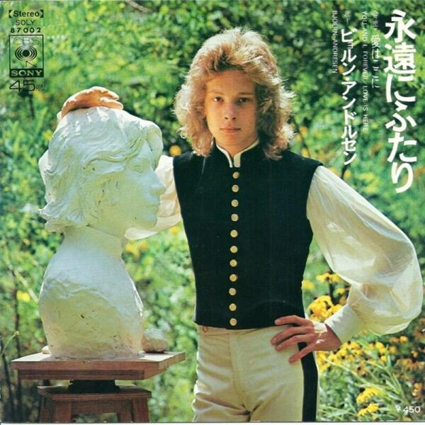 Обложка сингла Бьорна You and I forever 1972 год