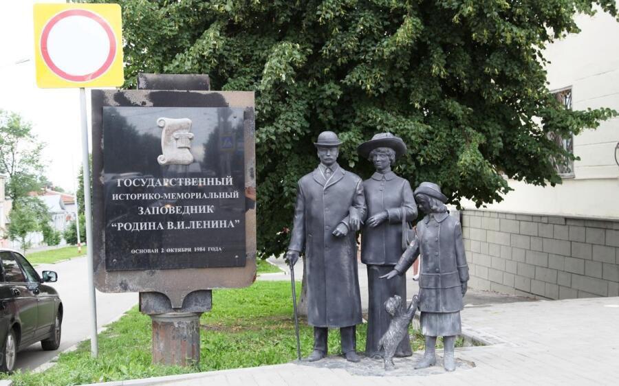 Скульптурная группа «Семья Ульяновых» - символ музея-заповедника