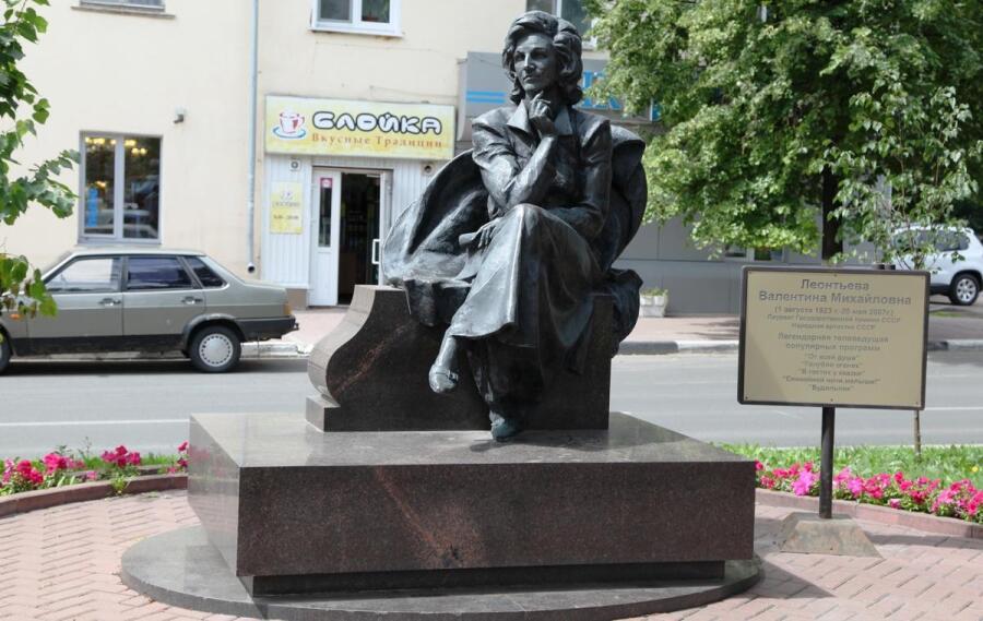 Памятник В.М.Леонтьевой