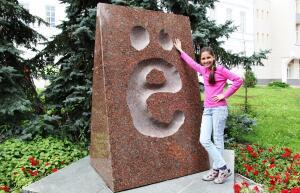 Города России: что посмотреть в Ульяновске? Бульвар Новый Венец