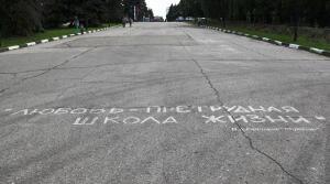 Города России: что посмотреть в Ульяновске? Памятники И. Гончарову