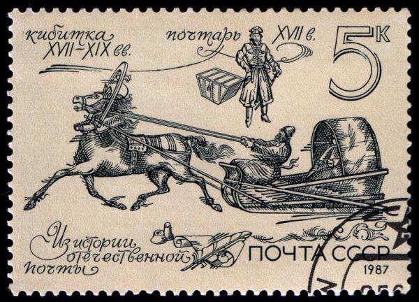 Вспомним русские хиты про письма и почтальонов?