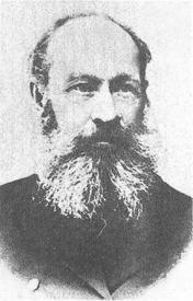 Л. Н. Трефолев.