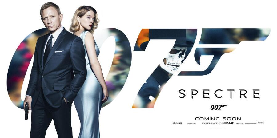 Рекламный постер к фильму 007: СПЕКТР (Spectre, 2015).