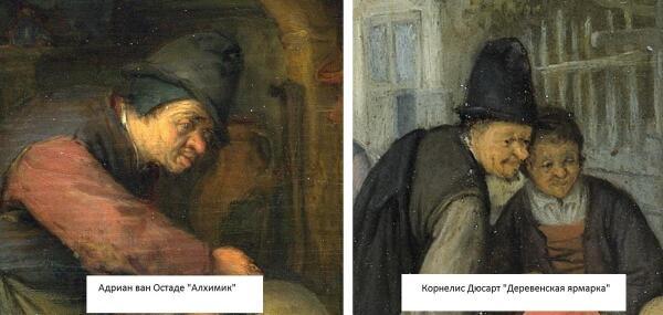 Лица на картинах Адриана ван Остаде и Дюсарта Корнелиса.
