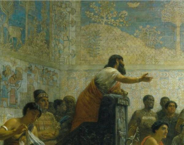 Эдвин Лонг, Вавилонский рынок невест, фрагмент «Аукционер»