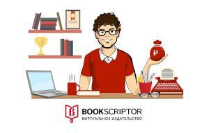 Как превратить свои статьи в книгу?