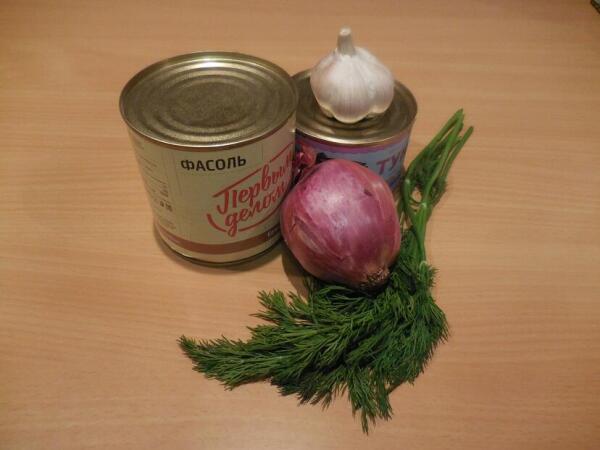 Для того, чтобы приготовит португальский салат, нам понадобятся...
