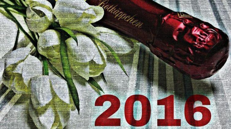 Как поздравить свою память с Новым годом?