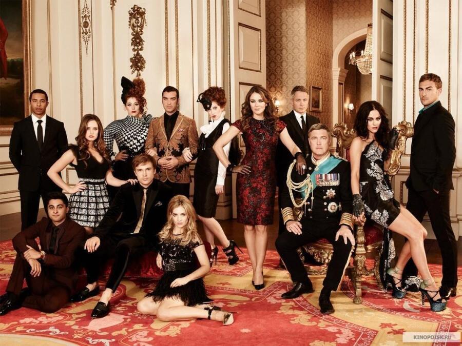 «Члены королевской семьи»