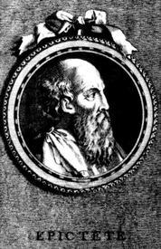 Философ Эпиктет