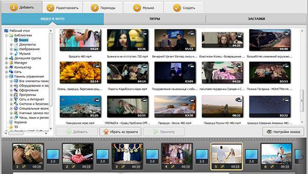 Видео редактор для компьютера. Как выбрать лучший?