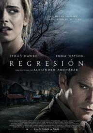 Рекламный постер к фильму