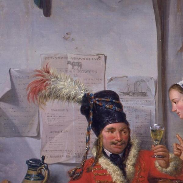 Абрахам ван Стрий, Гусар и служанка, фрагмент «Объявления»