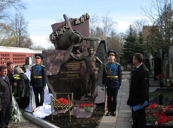 Памятник на Новодевичьем кладбище в Москве на могиле Попкова