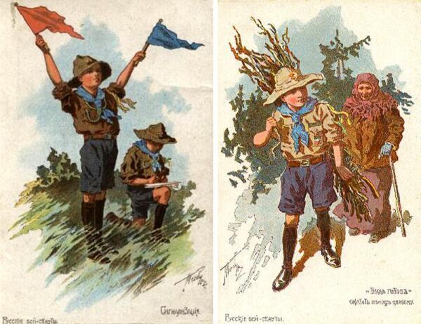 Российские скауты на открытках 1914-15 гг.