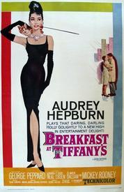 Постер к к-ф «Завтрак у Тиффани» (1961).