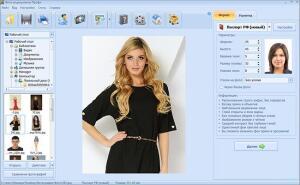 Программа для фото на документы. Как сделать фото на документы самостоятельно?