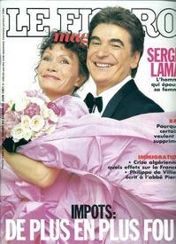 Серж Лама с женой Мишель.