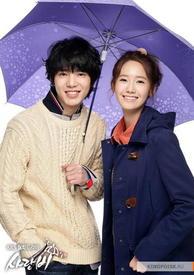 Юна Им и Ким Ши Ху