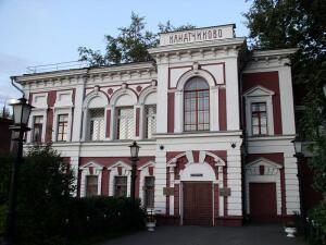 Московская кольцевая железная дорога: как ее реконструировали?