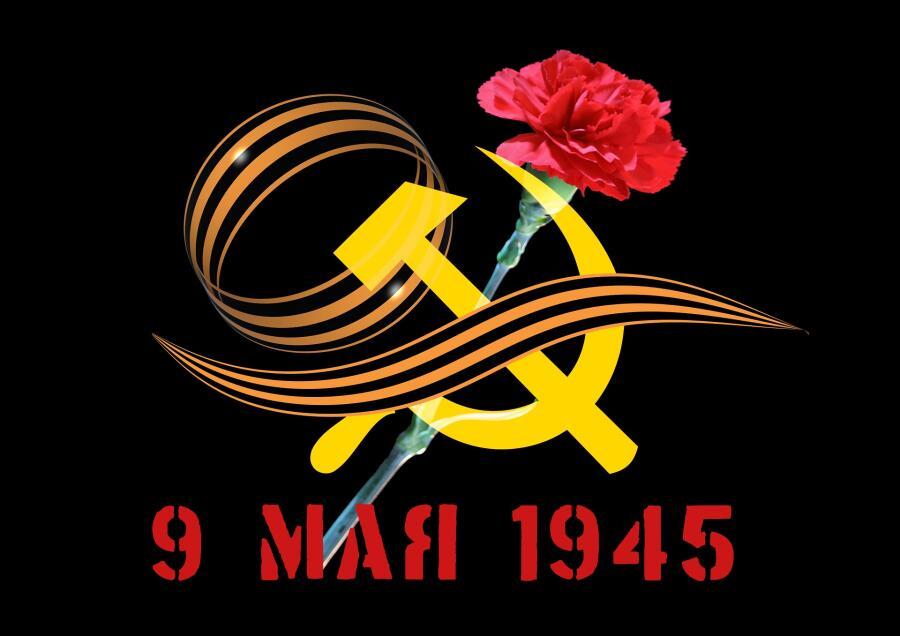 Какими парадами был отмечен победный 1945 год? В столицах поверженного врага