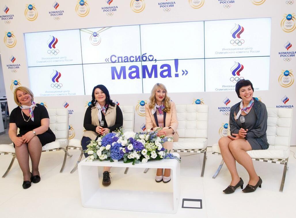 Ирина Ищенко, Татьяна Ратникова, Анна Мамун, Елена Войнова