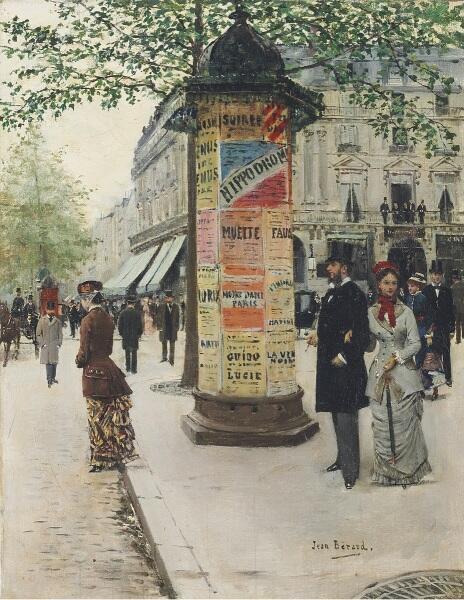 Жан Беро, Месье и мадам Галин перед жокей-клубом, 36х27 см, 1877, частное собрание