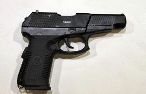 Пистолет Сердюкова. Какой он, самый необычный российский пистолет?