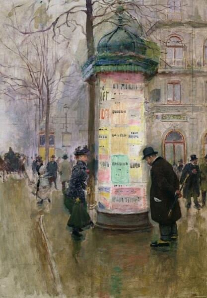Жан Беро, Афишная тумба на Елисейских полях, 1885, музей Карнивале, Париж, Франция