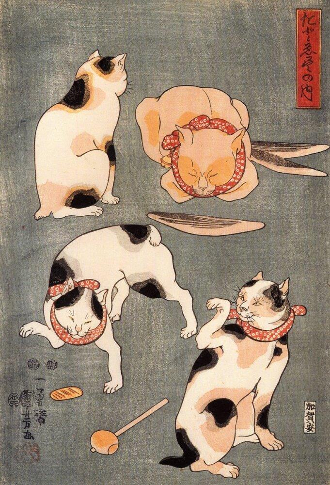 «Четыре кошки в разных позах» Куниёси Утагавы.