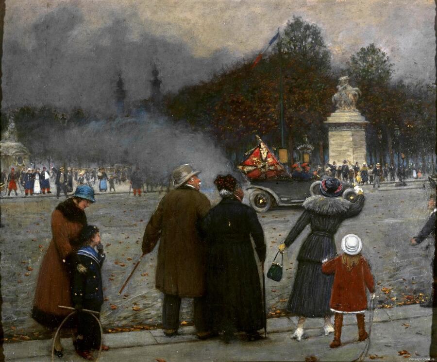 Жан Беро, Знамя доставляют в дом Инвалидов, 1915, музей Карнавале, Париж