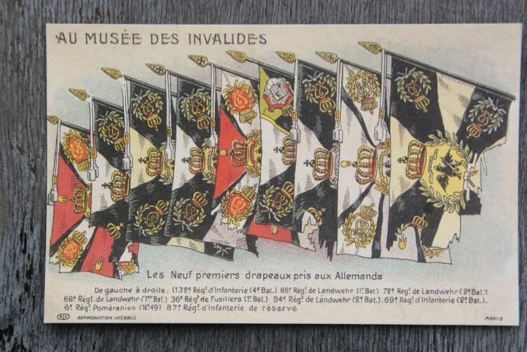 Агитационная открытка, 1915 год