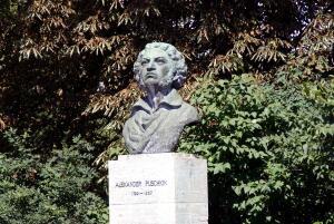 Можно ли стать Пушкиным за деньги?
