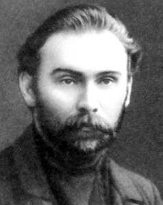 Николай Клюев в молодые годы