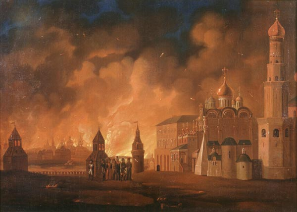 А. Ф. Смирнов. «Пожар Москвы». 1810-е гг. Музей-панорама «Бородинская битва»