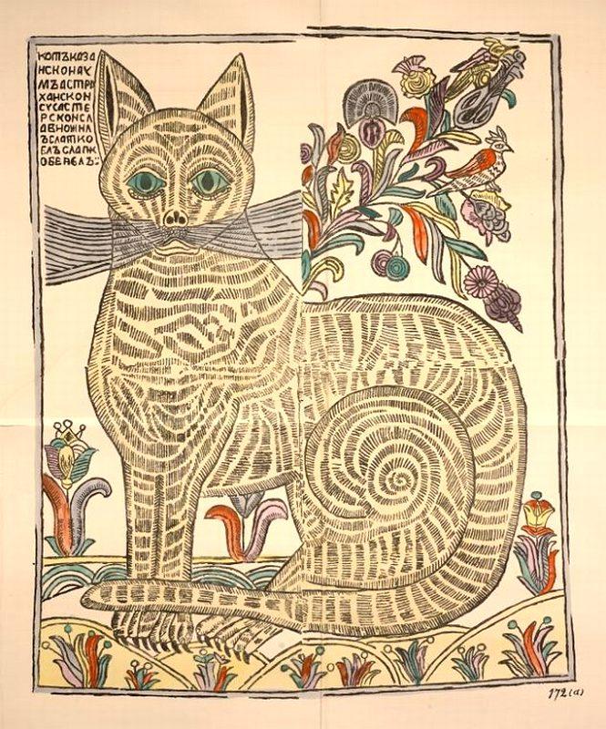 «Кот казанский, ум астраханский…» Лубок. Россия. XVIII век