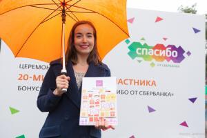 Как программа «Спасибо от Сбербанка» объединила 20 миллионов россиян?