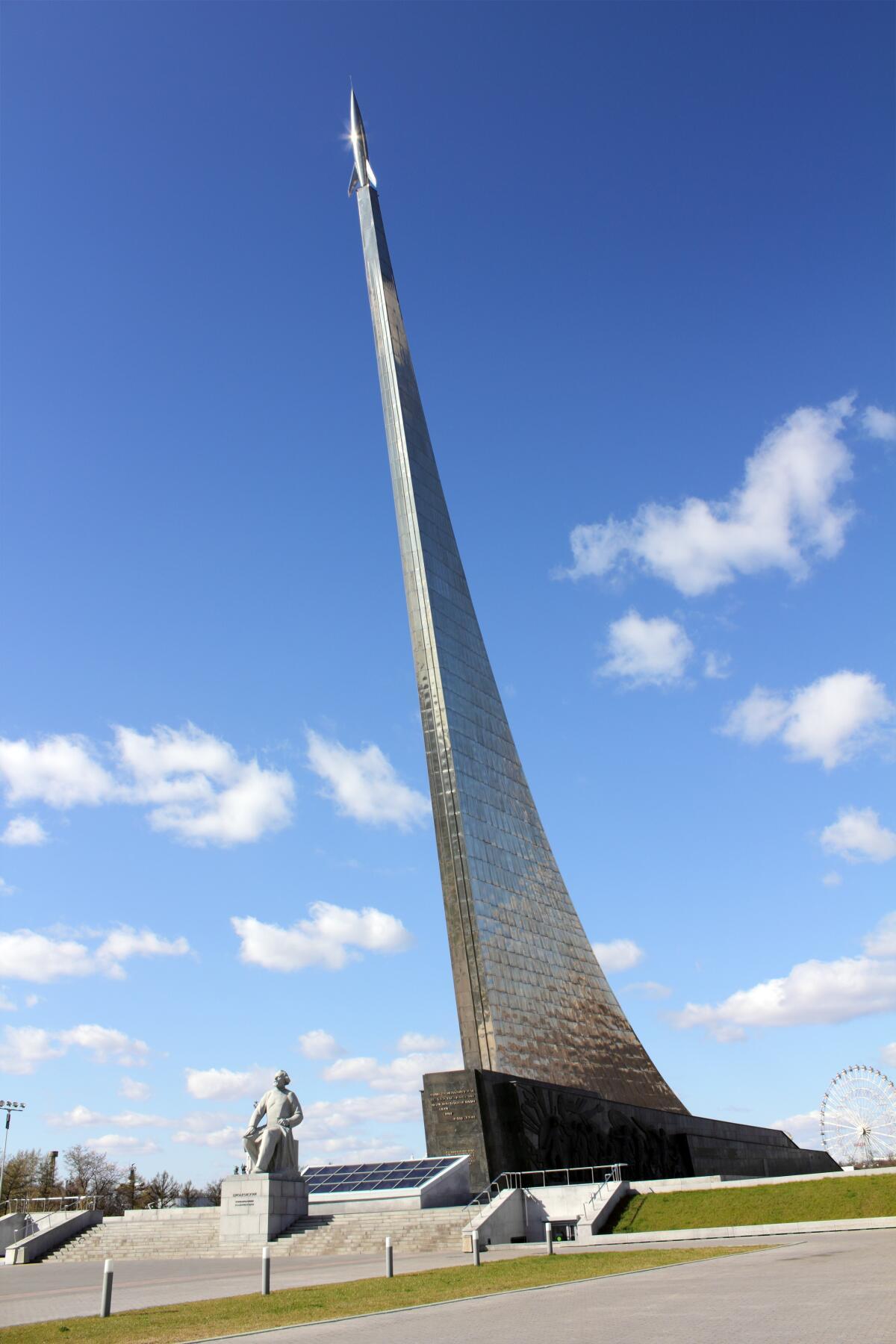 Памятник «Покорителям космоса» в Москве